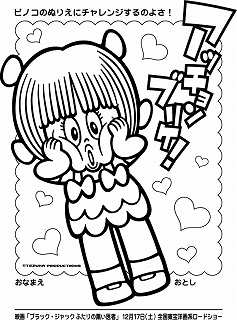 pinoko_coloringpapers-.jpg